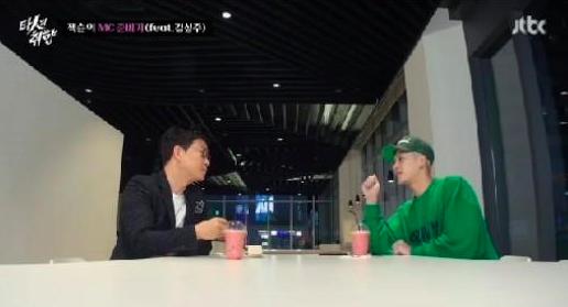 kim-sung-joo-jackson-7.
