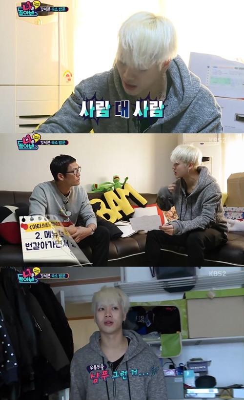 jackson-got7-park-joon-hyung-g.o.d.jpg