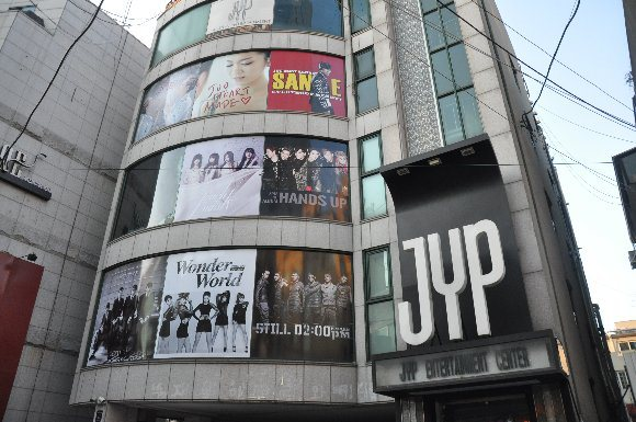 JYP-Entertainment