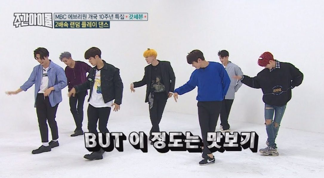 GOT7-Weekly-Idol-e1507717275260