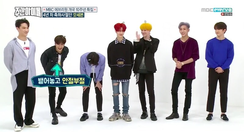 weekly-idol-got7-3