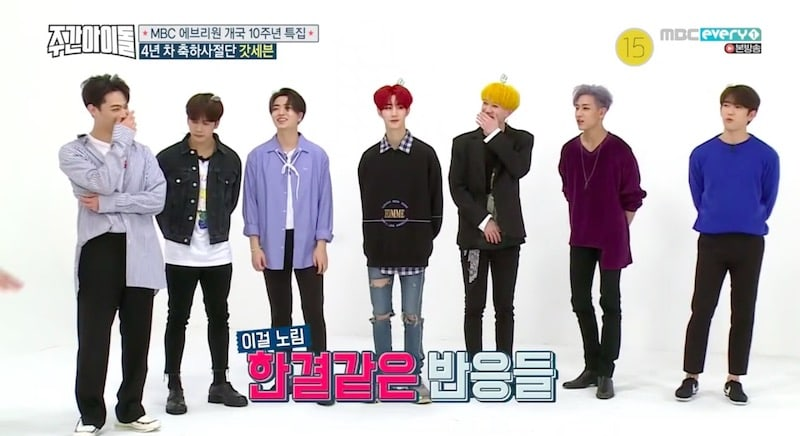 weekly-idol-got7