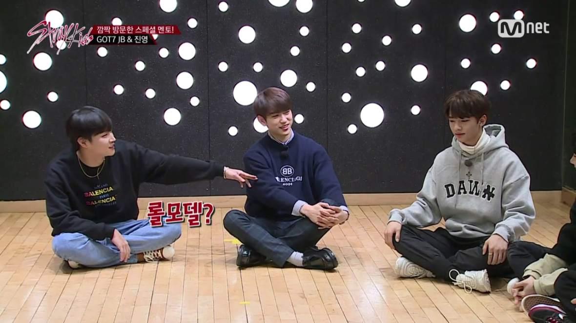 JB-Jinyoung-Hyunjin