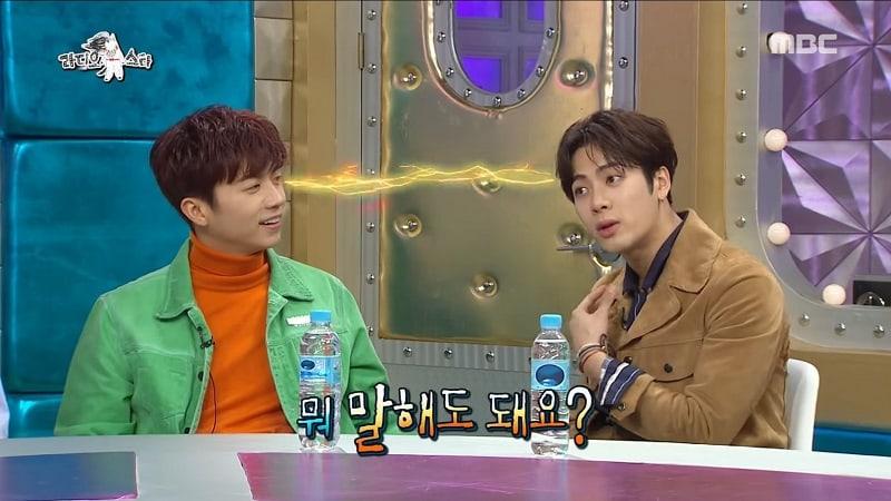 Wooyoung-Jackson
