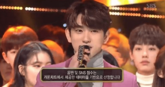 jinyoung-got7-540x284