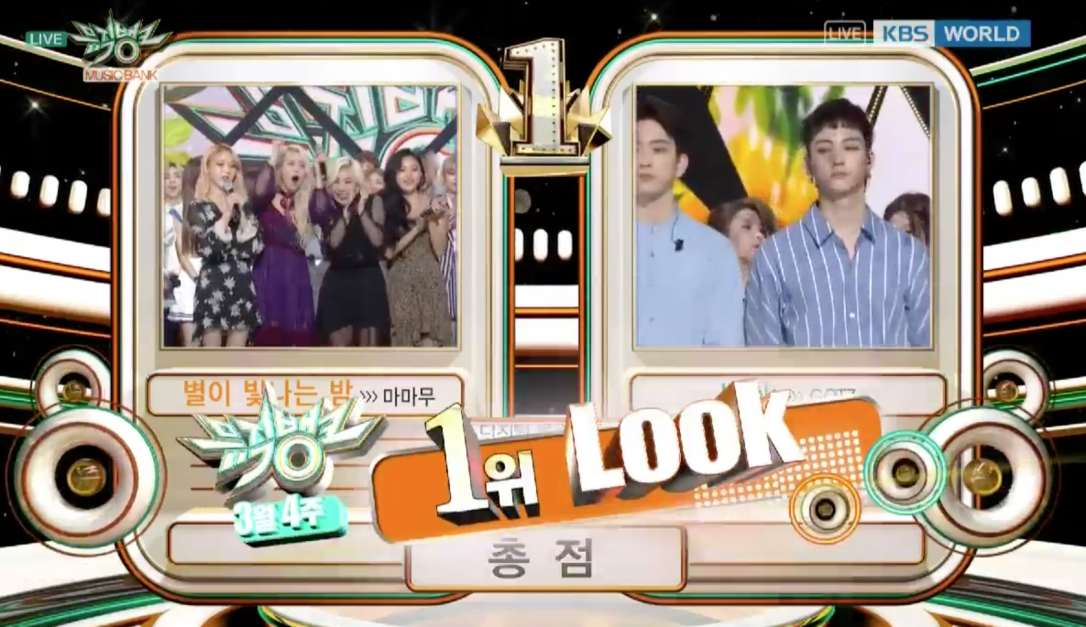 GOT7-1st-Win-Look.jpg