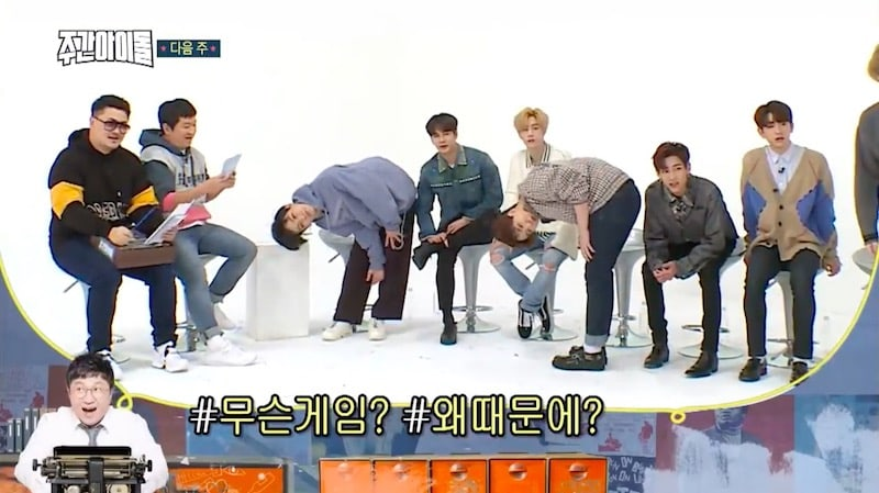 got7-weekly-idol.jpg