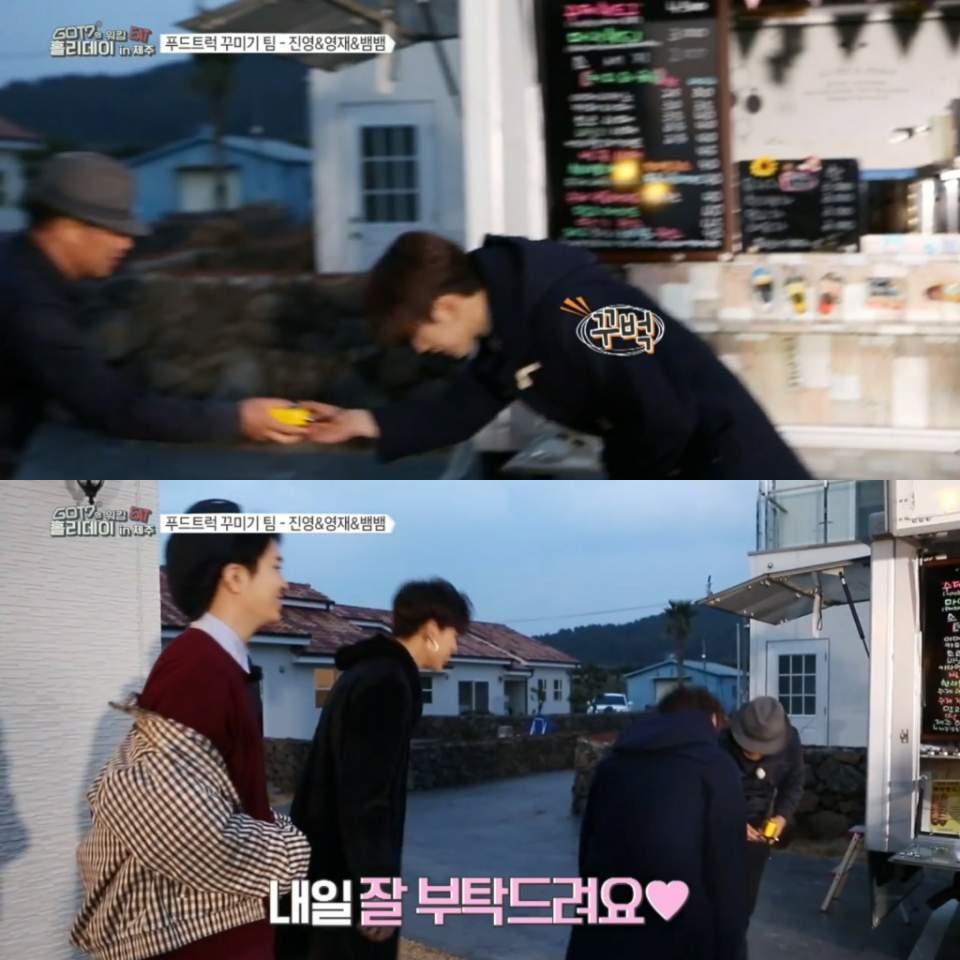 Jinyoung-WEH-4