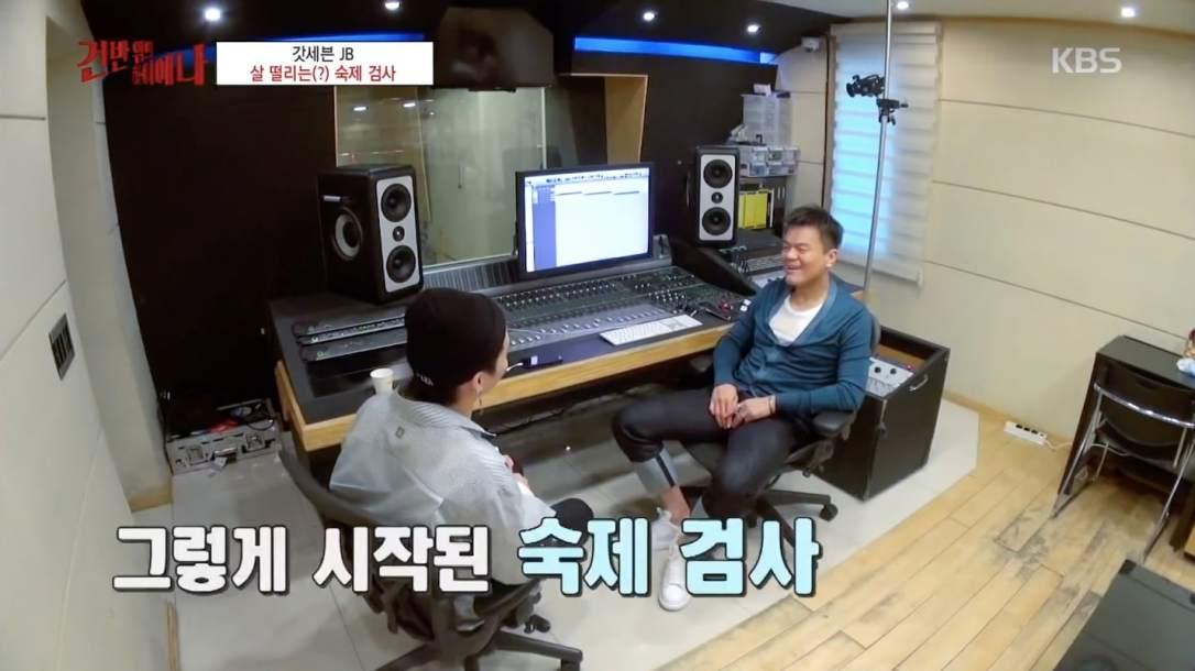 JB-Park-Jin-Young