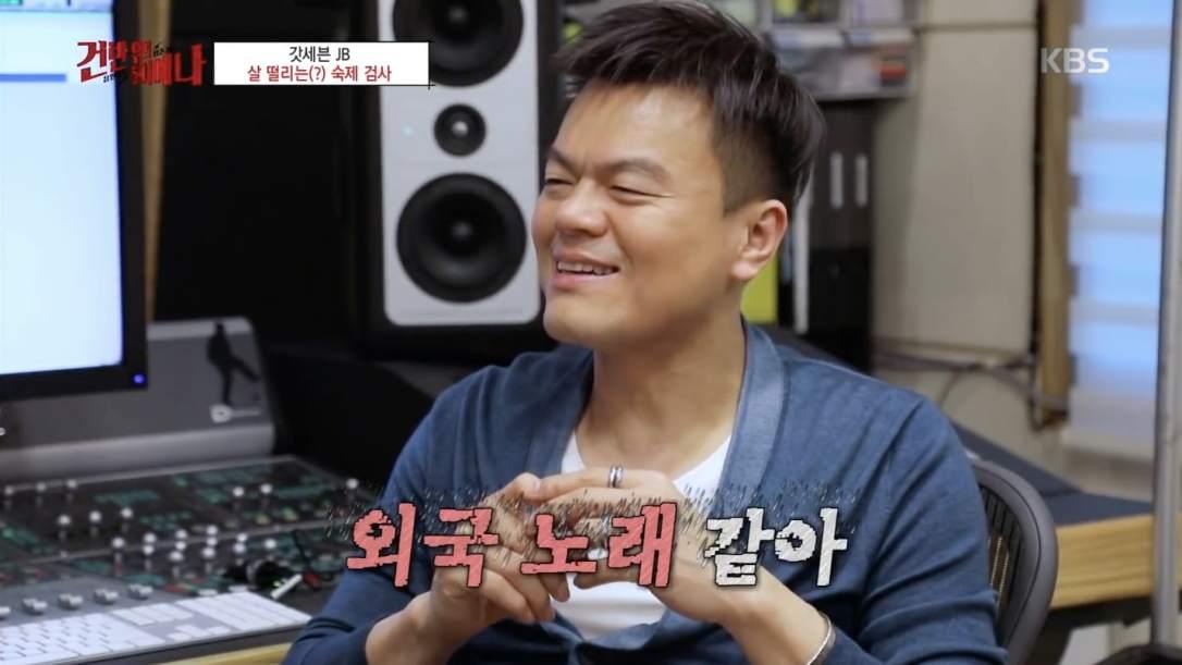 Park-Jin-Young