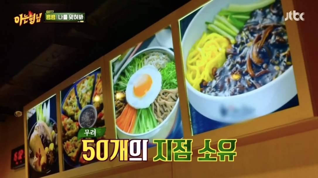 BamBam-Restaurant-2
