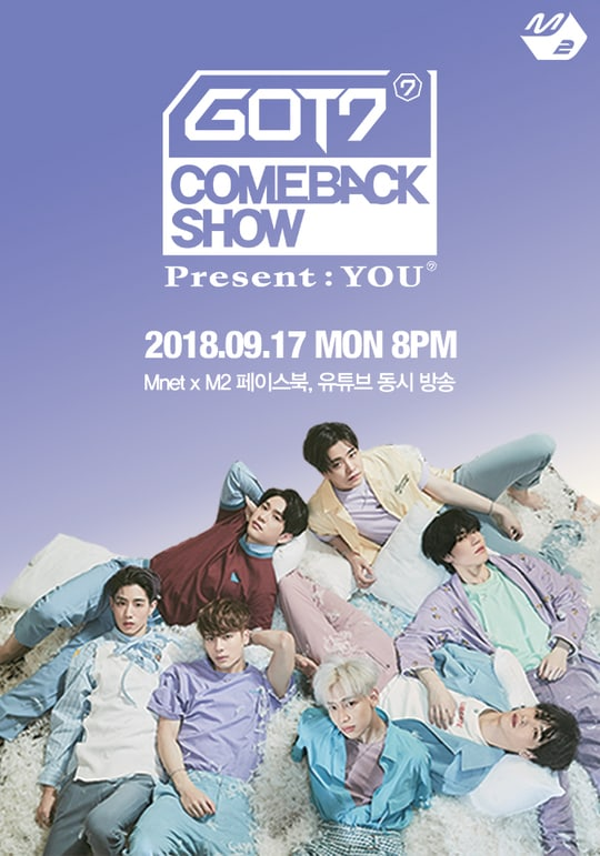 GOT7-Comeback-Show