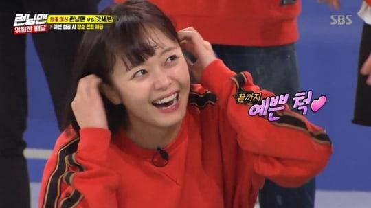 Jun-So-Min1