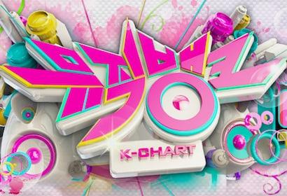 Music-Bank3