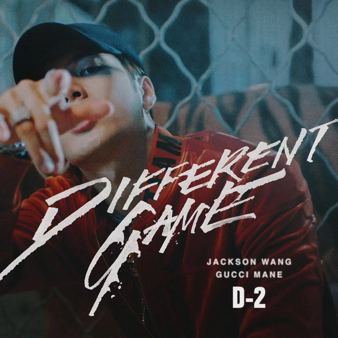 Jackson-2