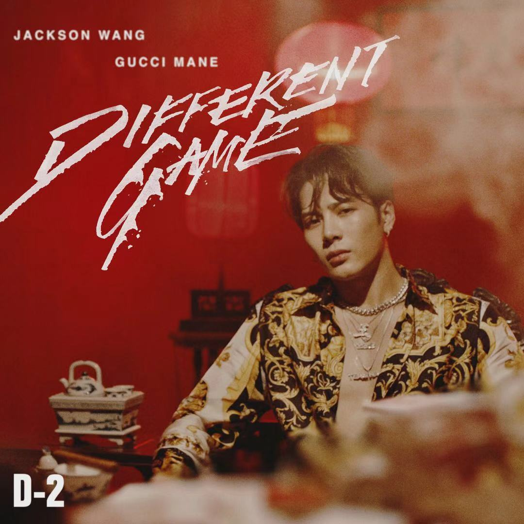 Jackson-3