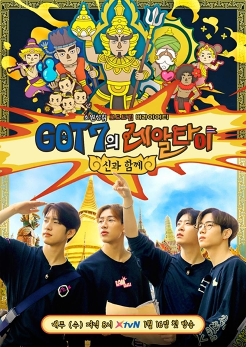 got7-real-thai.jpg